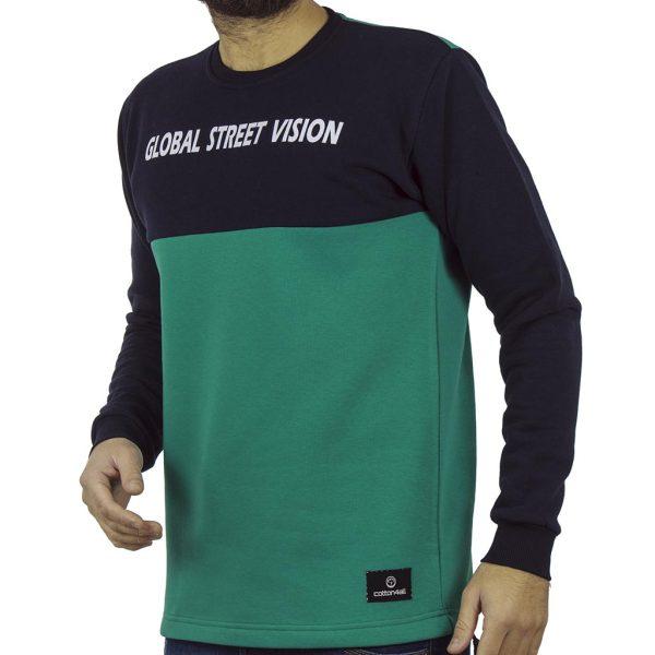Μακρυμάνικη Δίχρωμη Μπλούζα Cotton4all 19-690 Πράσινο
