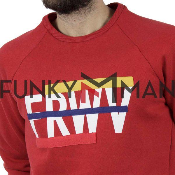 Μακρυμάνικη Μπλούζα FREEWAVE 82121 Κόκκινο