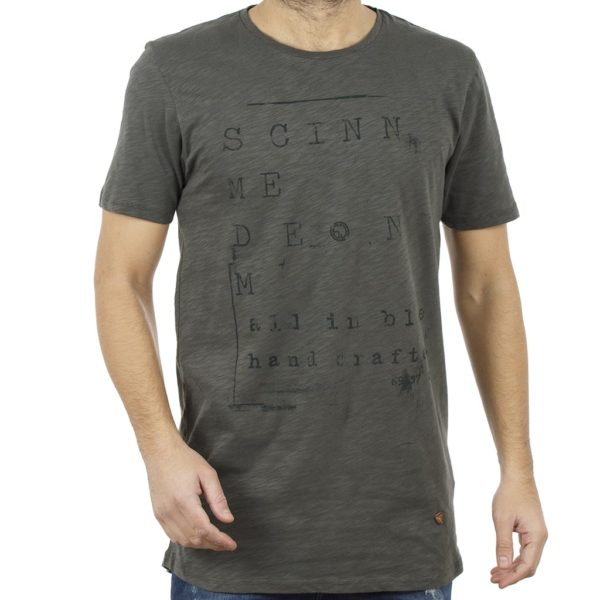 Κοντομάνικη Μπλούζα T-Shirt SCINN ST008 Χακί