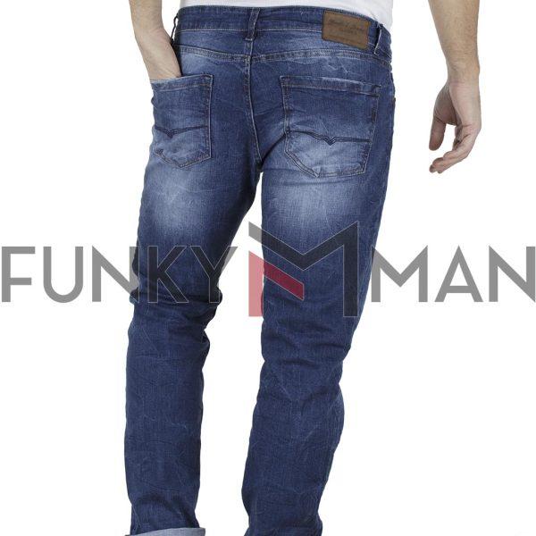 Τζιν Παντελόνι Back2jeans B11 Regular Μπλε
