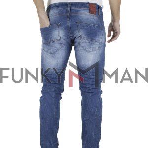 Τζιν Παντελόνι Back2jeans B9F Slim Μπλε