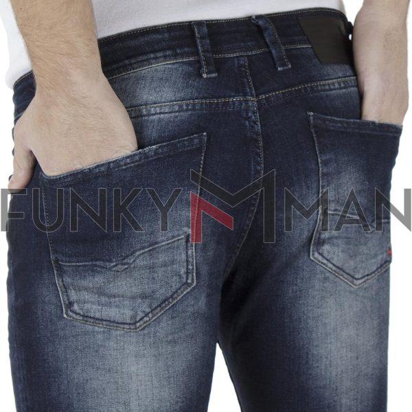 Τζιν Παντελόνι Slim Fit DAMAGED JEANS D15W σκούρο Μπλε