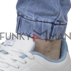 Jean Παντελόνι Chinos με Λάστιχα DAMAGED Slim Carrot D21B ανοιχτό Μπλε