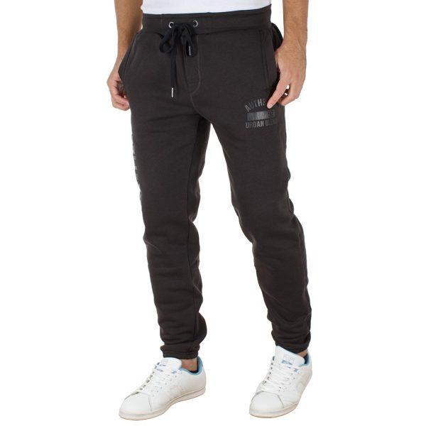 Παντελόνι Φόρμα DOUBLE Jogger Pants MPAN-19 σκούρο Γκρι