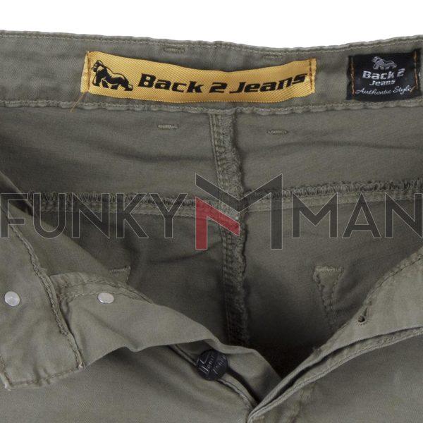 Cargo Παντελόνι με Λάστιχα Back2jeans Army B17 Χακί