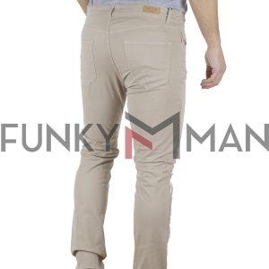 Πεντάτσεπο Παντελόνι Casual FUNKY BUDDHA FBM001-02119 Εκρού