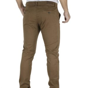 Παντελόνι Casual Chinos DAMAGED jeans T61 Καφέ