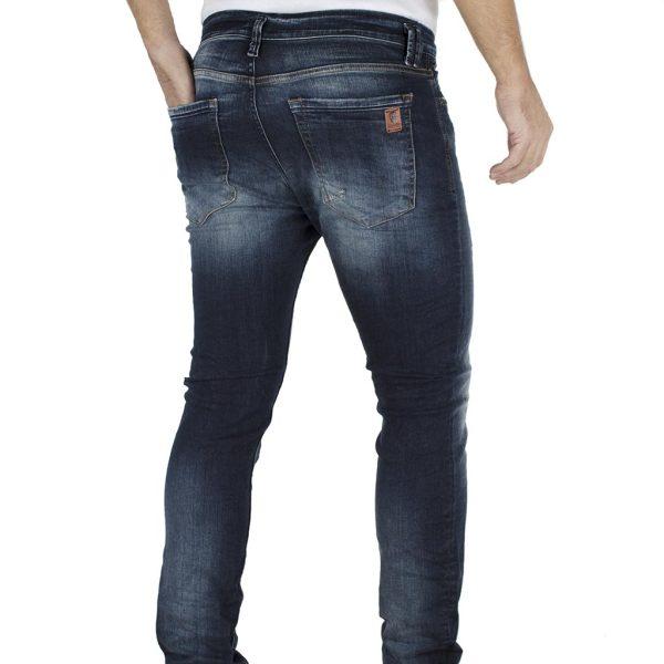 Τζιν Παντελόνι Skinny COVER ROYAL F45458 Μπλε
