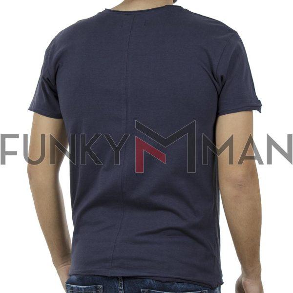 Κοντομάνικο Μπλούζακι T-Shirt DOUBLE TS-80 Navy