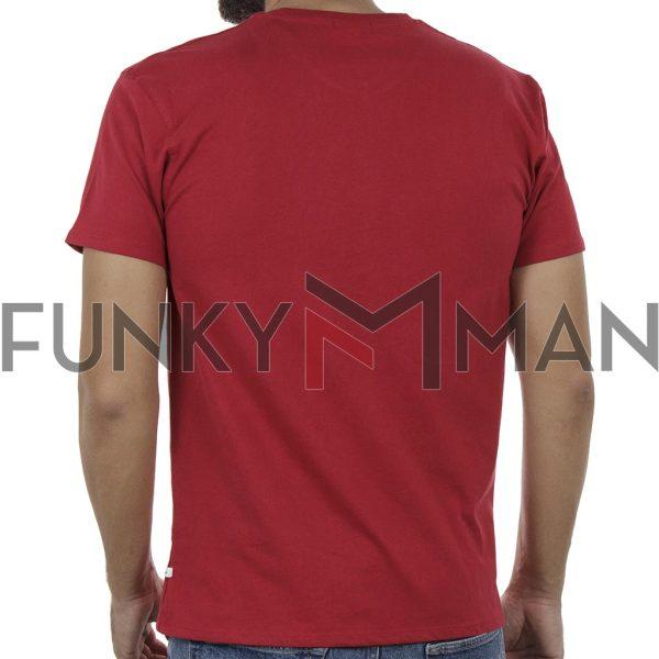 """Κοντομάνικο Μπλούζακι """"V"""" Neck T-Shirt DOUBLE TS-82 Κόκκινο"""