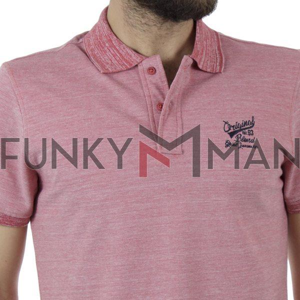 Κοντομάνικη Μπλούζα POLO BLEND 20707455 Ροζ