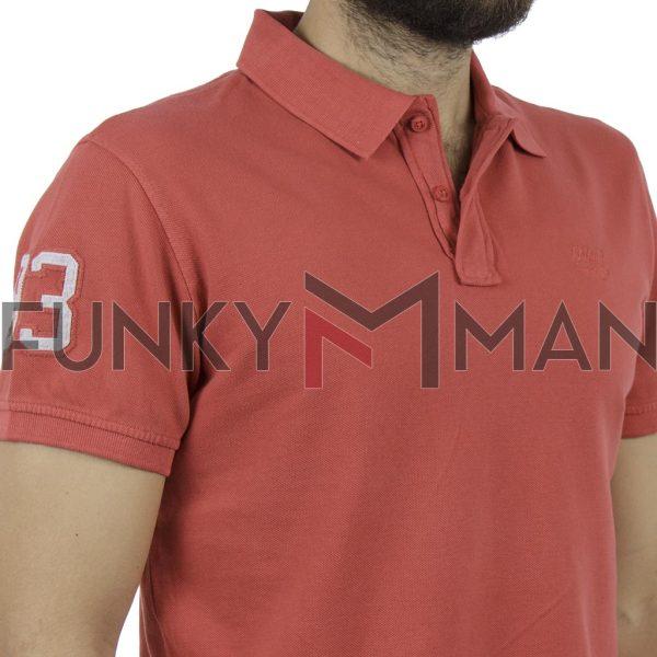 Κοντομάνικη Μπλούζα POLO BLEND 20707456 Πορτοκαλί