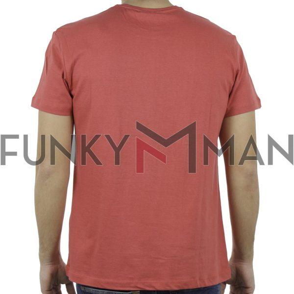 Κοντομάνικη Μπλούζα T-Shirt BLEND 20707408 Πορτοκαλί