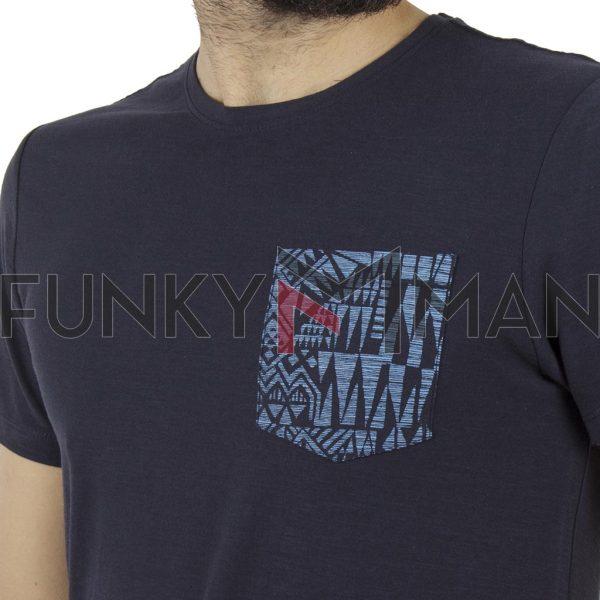 Κοντομάνικη Μπλούζα T-Shirt BLEND 20707412 Navy