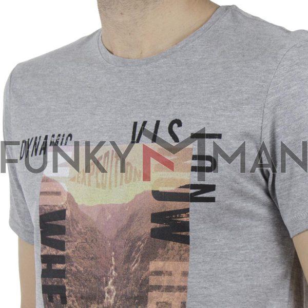 Κοντομάνικη Μπλούζα T-Shirt BLEND 20707413 Γκρι