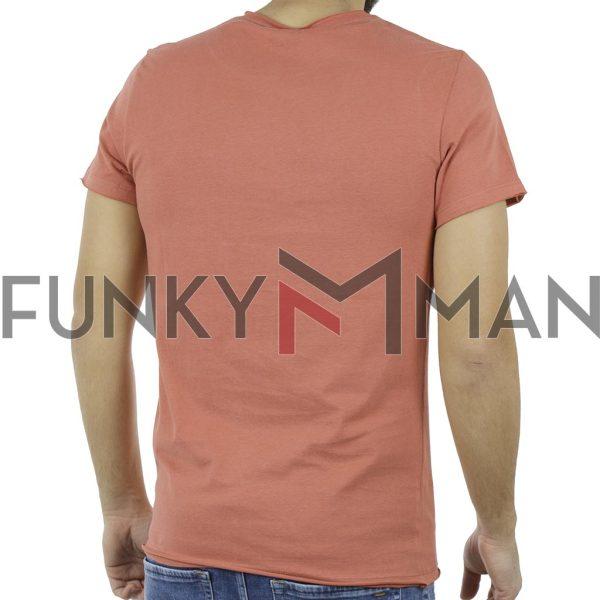 Κοντομάνικη Μπλούζα T-Shirt BLEND 20707415 Πορτοκαλί