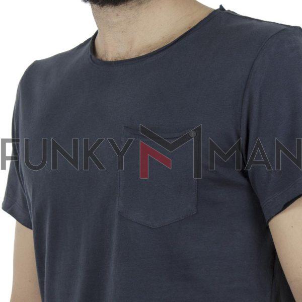 Κοντομάνικη Μπλούζα T-Shirt BLEND 20707415 Stone Blue
