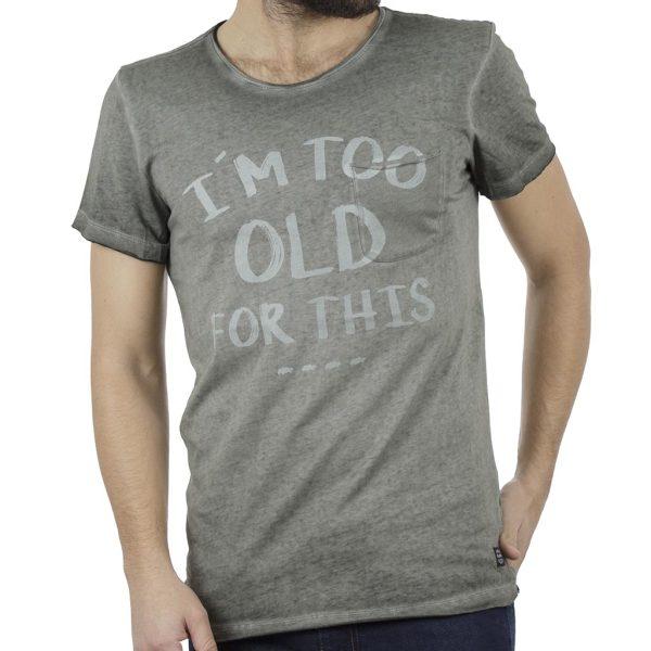 Κοντομάνικη Μπλούζα T-Shirt BLEND 20707421 Χακί