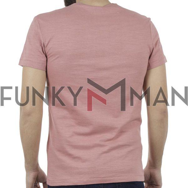 Κοντομάνικη Μπλούζα T-Shirt BLEND 20707441 Ροζ
