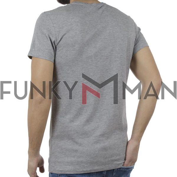 Κοντομάνικη Μπλούζα T-Shirt BLEND 20707447 Γκρι