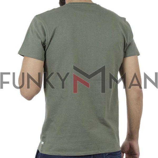 Κοντομάνικο Μπλούζακι T-Shirt DOUBLE TS-83 Πράσινο