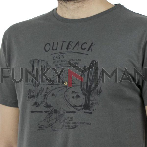 Κοντομάνικο Μπλούζακι Crew Neck T-Shirt DOUBLE TS-93 Χακί