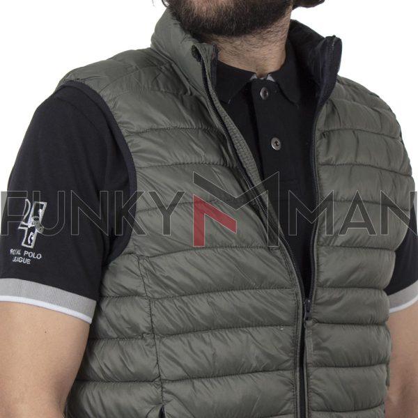 Αμάνικο Μπουφάν-Γιλέκο Puffer Jacket BLEND 20707521 Χακί