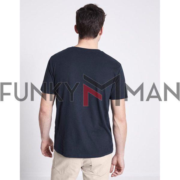 Κοντομάνικο Μπλουζάκι T-Shirt Celio NEGRAPH Navy