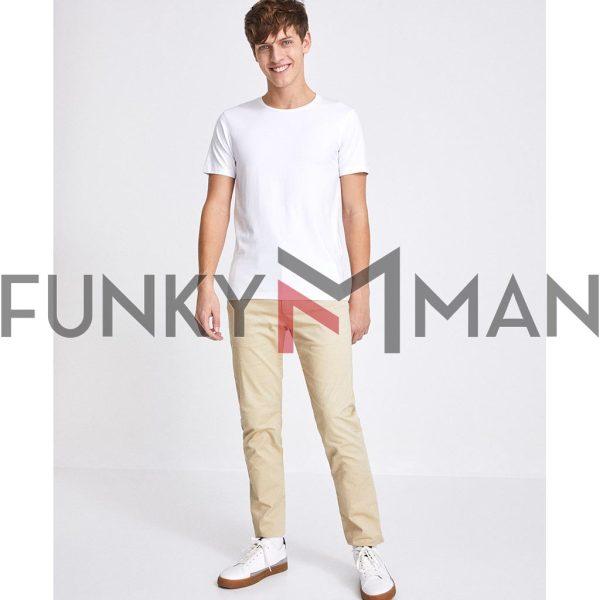 Μονόχρωμο Κοντομάνικο Μπλουζάκι T-Shirt Celio NEUNIR Λευκό