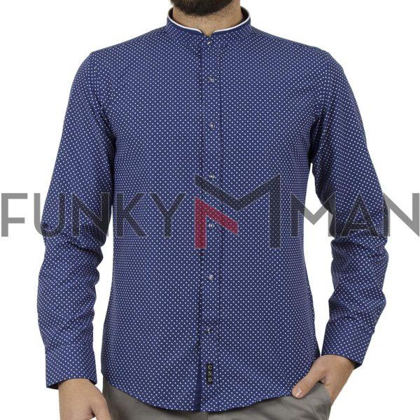 Μάο Μακρυμάνικο Πουκάμισο Slim Fit CND Shirts 4550-4 Μπλε