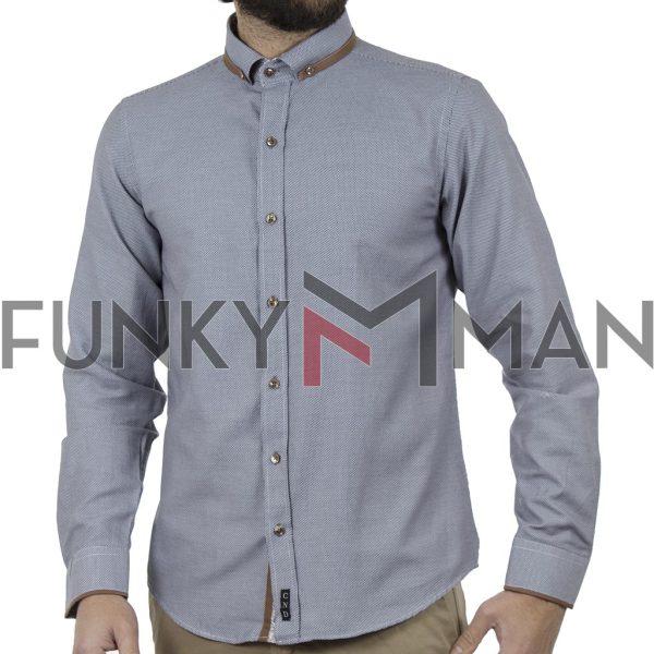 Μακρυμάνικο Πουκάμισο Slim Fit CND Shirts 4650-2 Γκρι