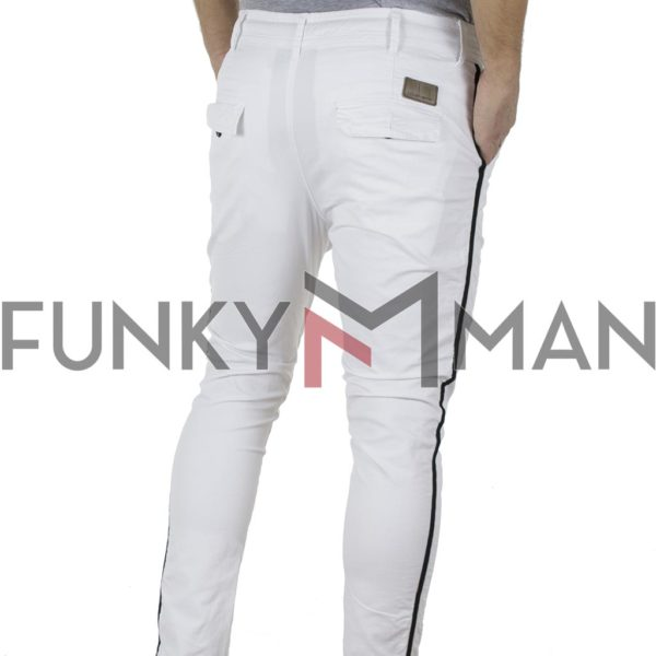 Chinos Παντελόνι Super Slim COVER ARTHUR T0076 Λευκό