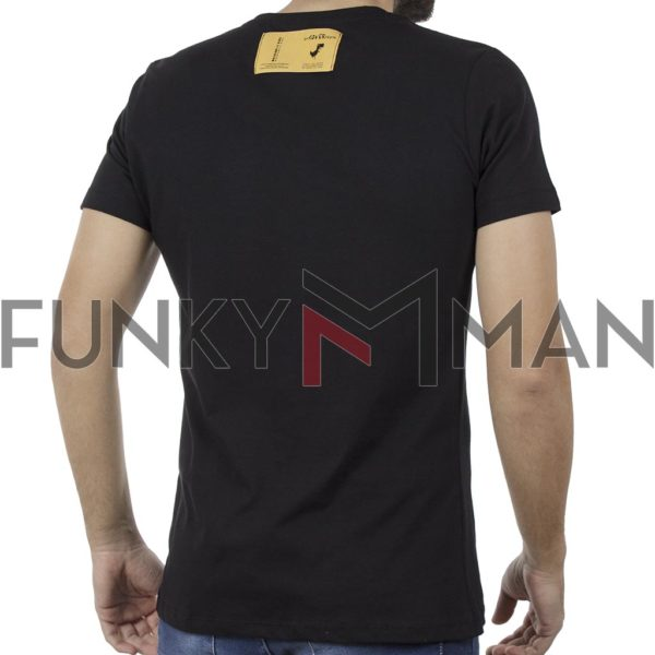 Κοντομάνικη Μπλούζα T-Shirt COVER CELL Y224 Μαύρο