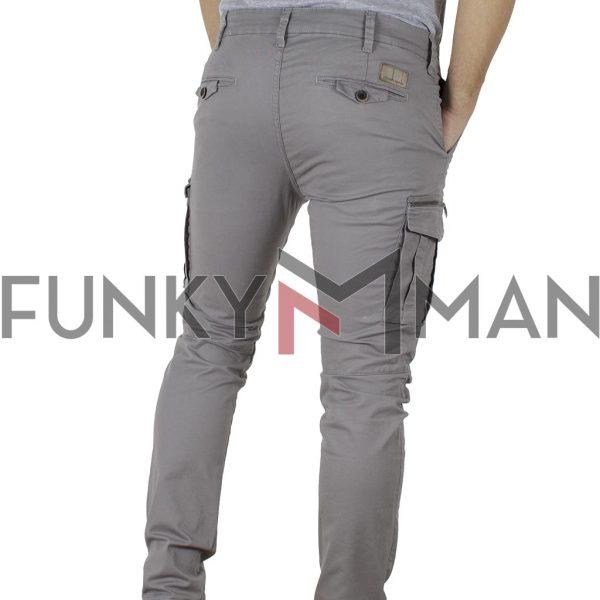 Cargo Παντελόνι Slim Fit COVER CESAR T0189 Γκρι