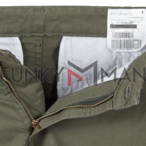 Cargo Παντελόνι Slim Fit COVER CESAR T0189 Χακί