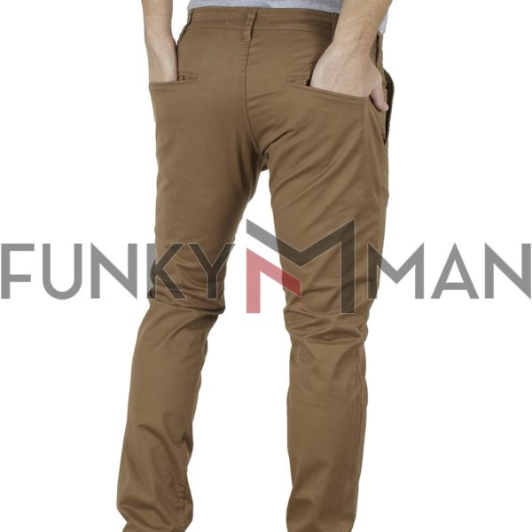 Chinos Παντελόνι COVER CHIBO T0085 Camel