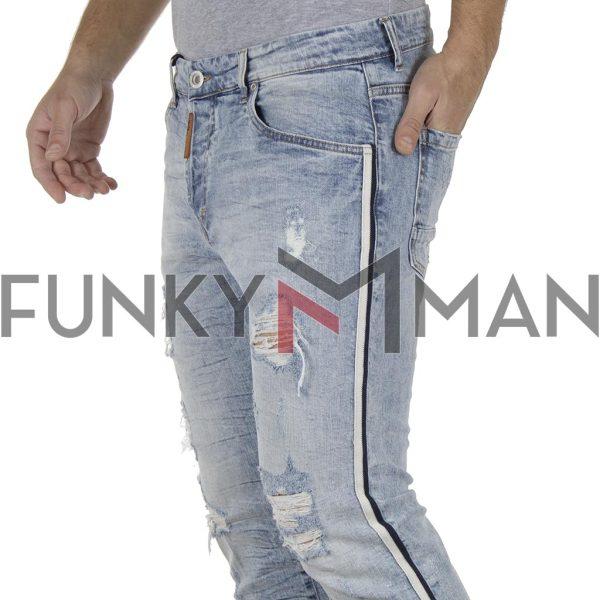 Τζιν Παντελόνι Skinny COVER DUAL DR3742 ανοιχτό Μπλε