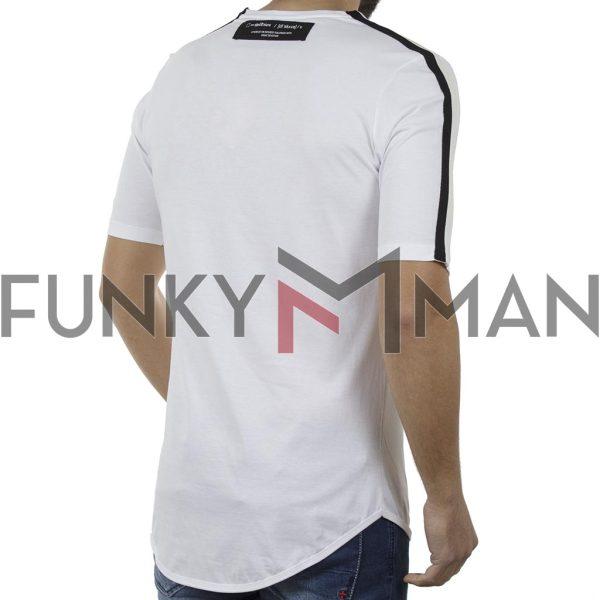Κοντομάνικη Μπλούζα T-Shirt COVER INDIAN Y222 Λευκό
