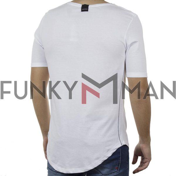 Κοντομάνικη Μπλούζα T-Shirt COVER JAZZ Y238 Λευκό