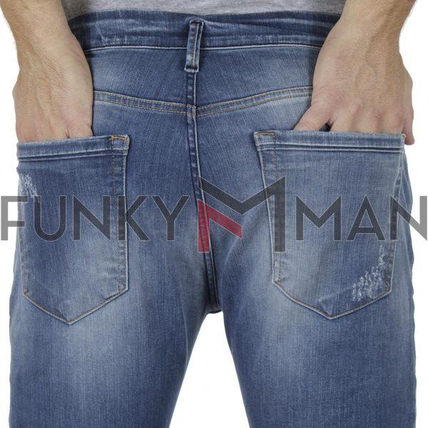Τζιν Παντελόνι Skinny COVER ROYAL F4658 Μπλε