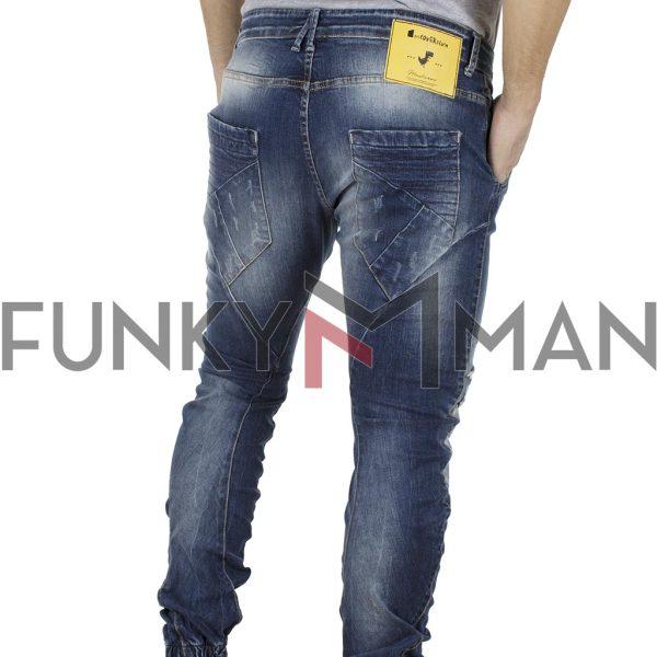 Τζιν Chinos Παντελόνι με Λάστιχα Loose COVER TIGER F3672 Μπλε