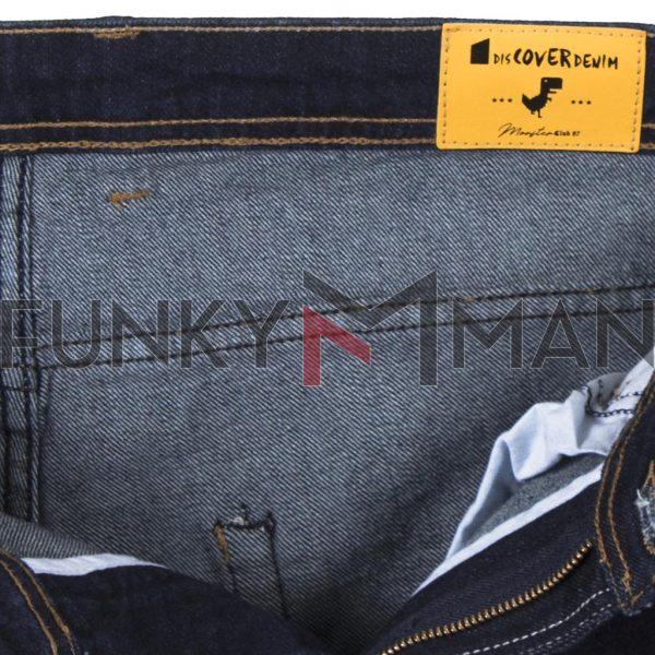 Βερμούδα Τζιν COVER Jeans V-RAZOR DV088 Blueblack