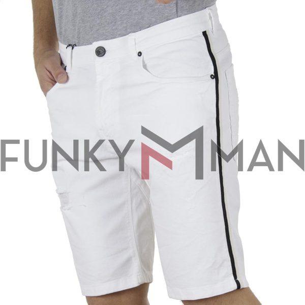 Βερμούδα Τζιν COVER Jeans V-TYPEC IV395 Λευκό