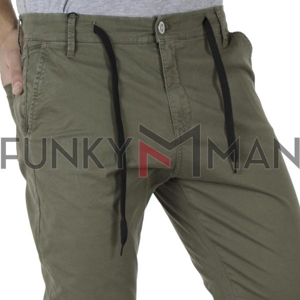 Chinos Slim Παντελόνι με Λάστιχα COVER X-CANYON T0191 Χακί