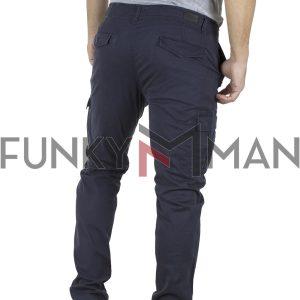 Παντελόνι Cargo Slim Fit DOUBLE CCP-9 Indigo