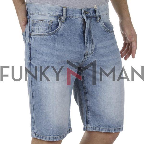Τζιν Βερμούδα Denim Shorts DOUBLE MJS-18 ανοιχτό Μπλε