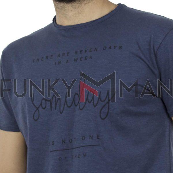 Κοντομάνικη Μπλούζα Flama Raw Neck T-Shirt DOUBLE TS-96 Indigo