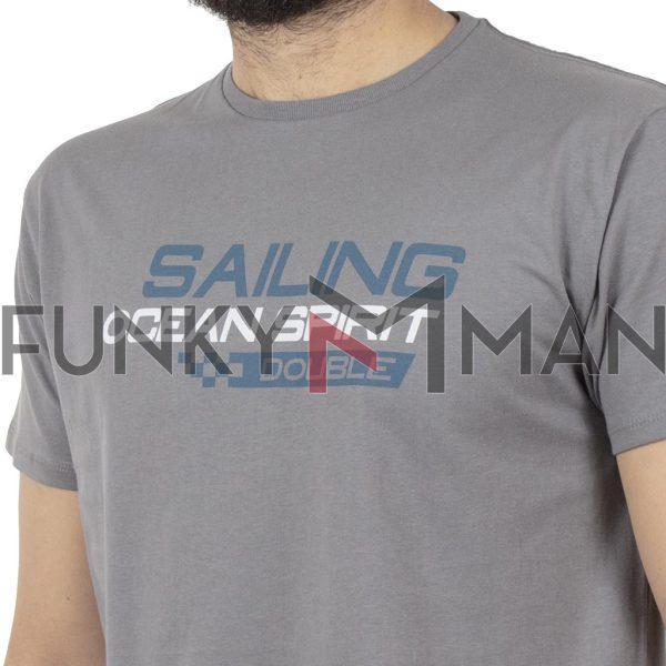 Κοντομάνικο Μπλούζακι Crew Neck T-Shirt DOUBLE TS-97 Γκρι