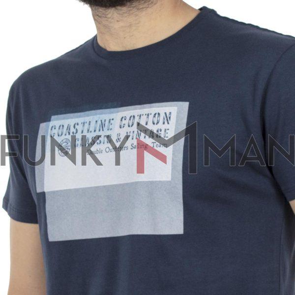 Κοντομάνικο Μπλούζακι Crew Neck T-Shirt DOUBLE TS-97 Indigo