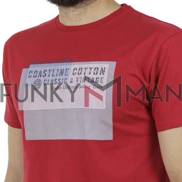 Κοντομάνικο Μπλούζακι Crew Neck T-Shirt DOUBLE TS-97 Κόκκινο
